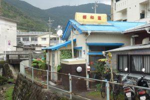 初心者は泣くかも。奄美大島のゲストハウス「昭和荘」がディープすぎて面白かった